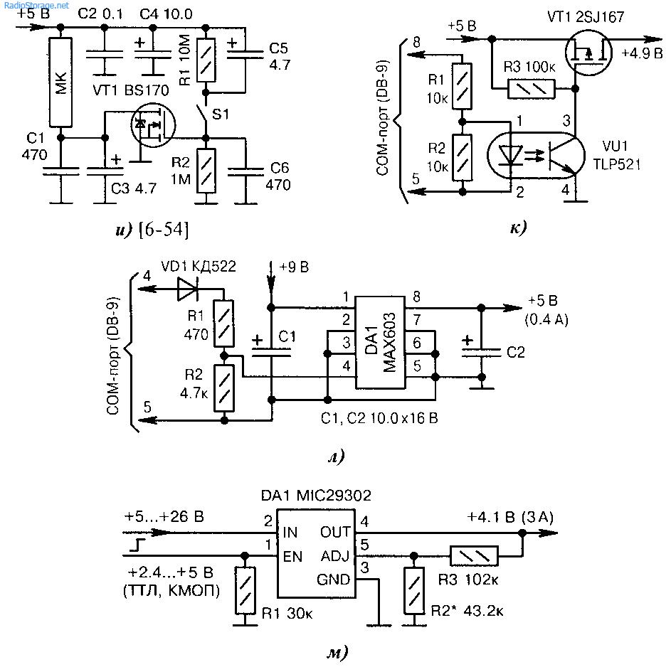 Схемы электронных виключателей питания