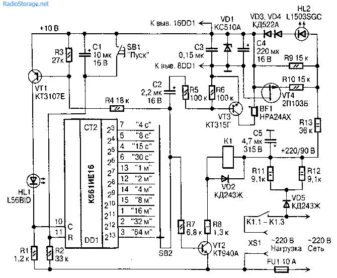 Реле времени на мыгающем светодиоде, схема таймера для включения или отключения нагрузки