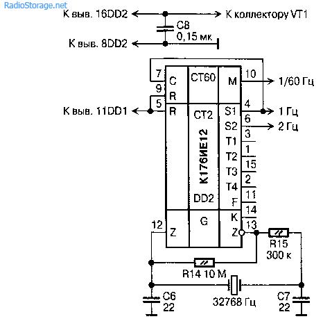 Схема задающего генератора для таймера