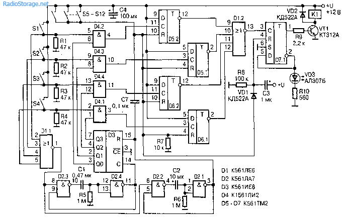 Система кодового доступа на микросхемах
