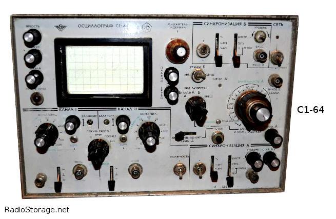 Осциллограф С1-64 фото, внешний вид спереди