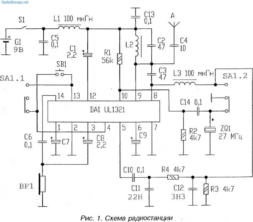 Уоки-токи на одной микросхеме 27 МГц (UL1321)