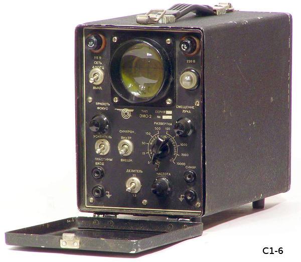 Осциллограф С1-6 (ЭМО-2) фото