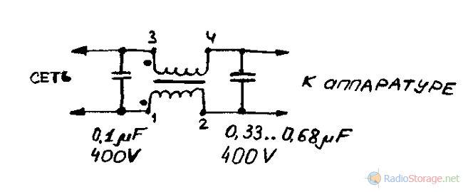 Схема простейшего сетевого фильтра для защиты от помех