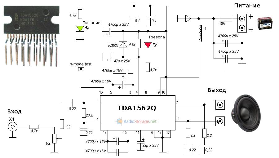 Принципиальная схема усилителя мощности для сабвуфера на микросхеме TDA1562Q