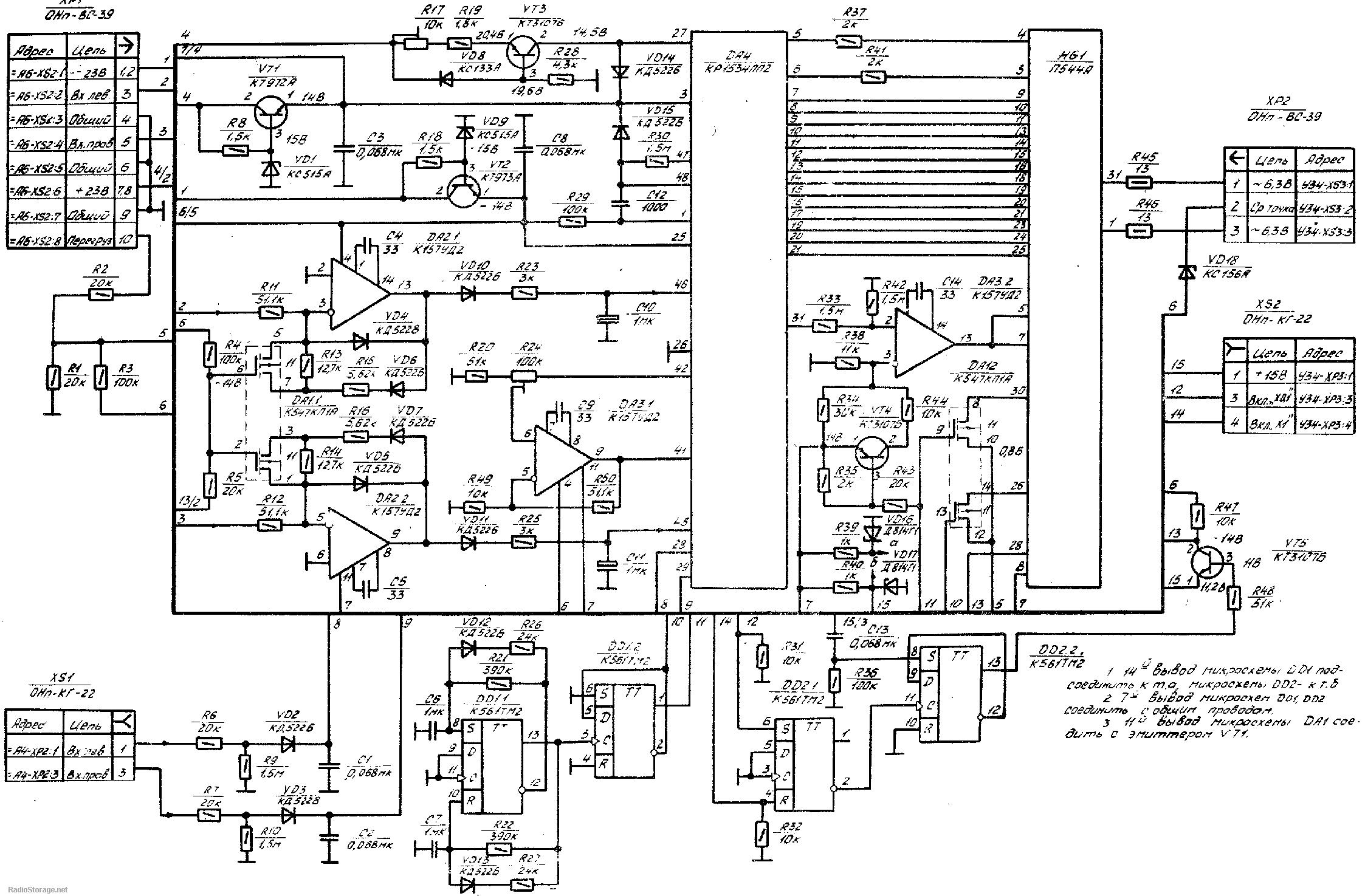 Усилитель Электроника 50У-017С, схема