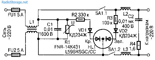 Светодиодный индикатор включения с сетевым фильтром
