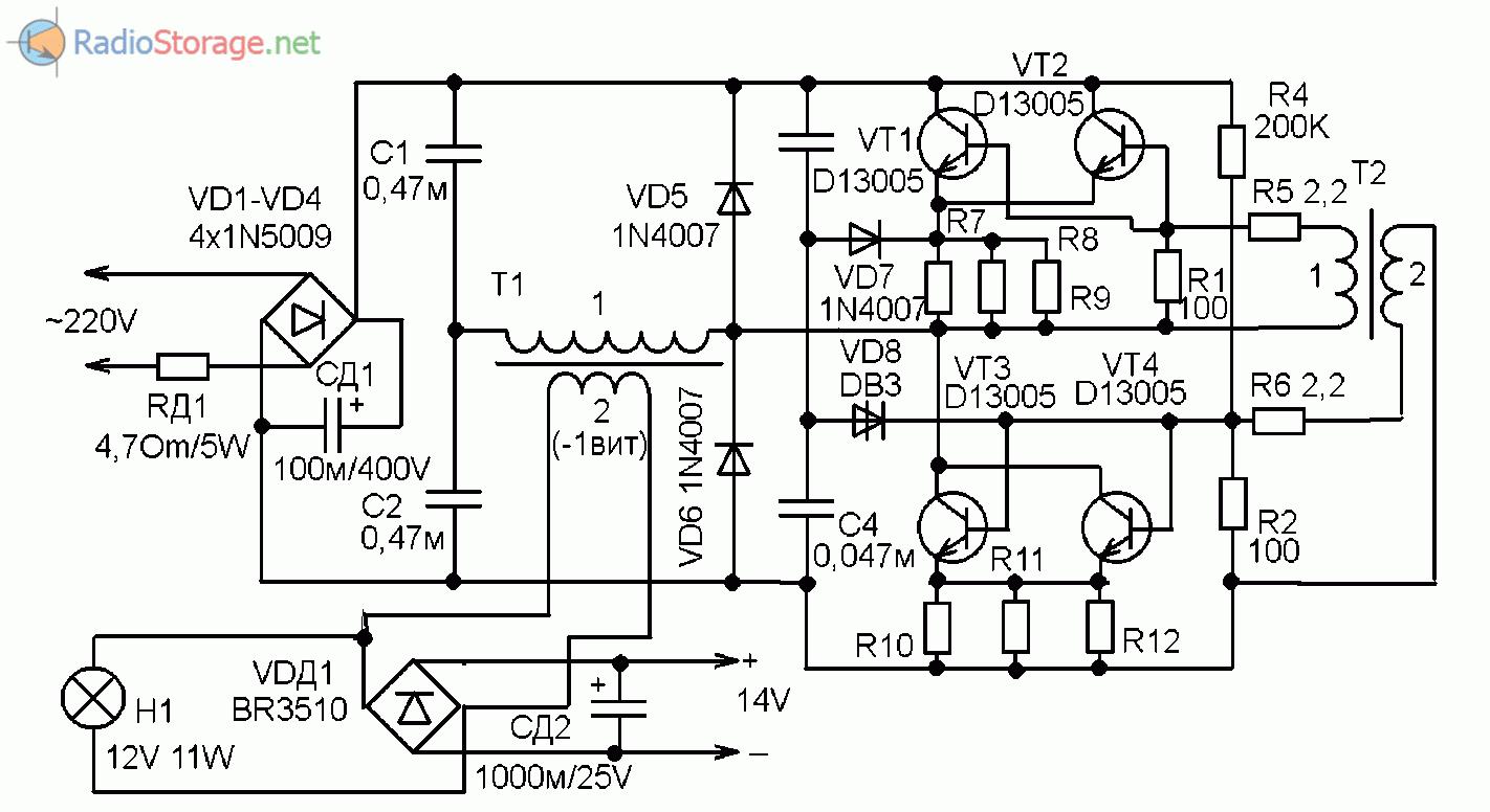 Схема добавления выпрямителя к электронному трансформатору
