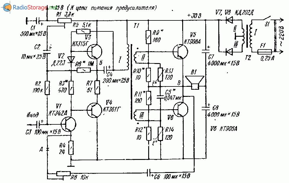 Транзисторный усилитель НЧ с согласующим трансформатором (20Вт)