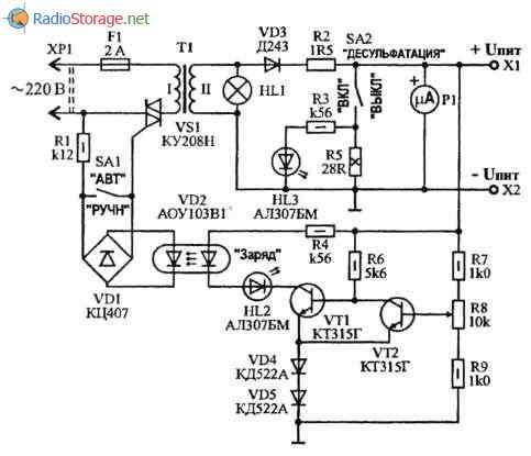 Зарядно-десульфатирующий автомат для автомобильных аккумуляторов, схема