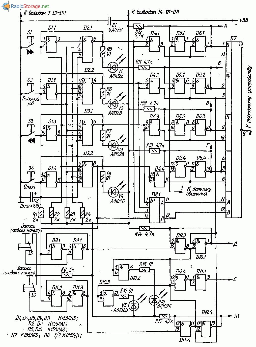 Цифровой переключатель режима работы магнитофона