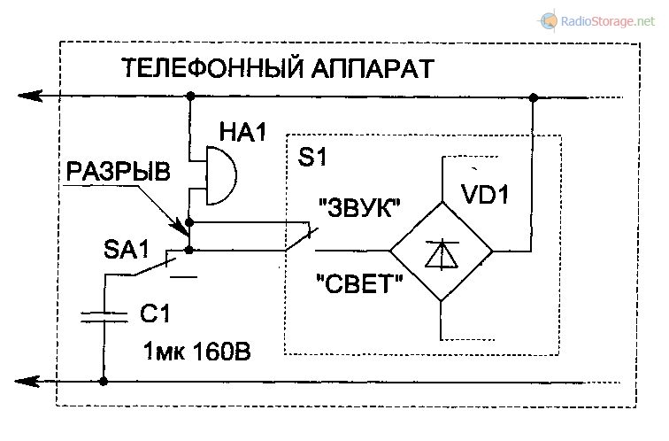 Вариант подключения схемы светового индикатора при размещении его внутри телефонного аппарата