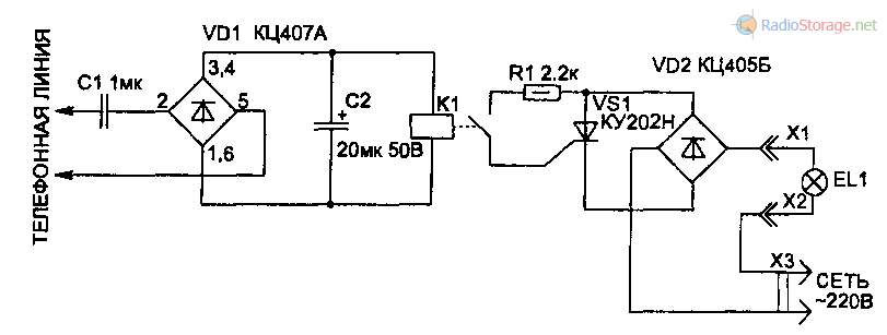 Принципиальная схема светового индикатора телефонных звонков на тиристоре и реле