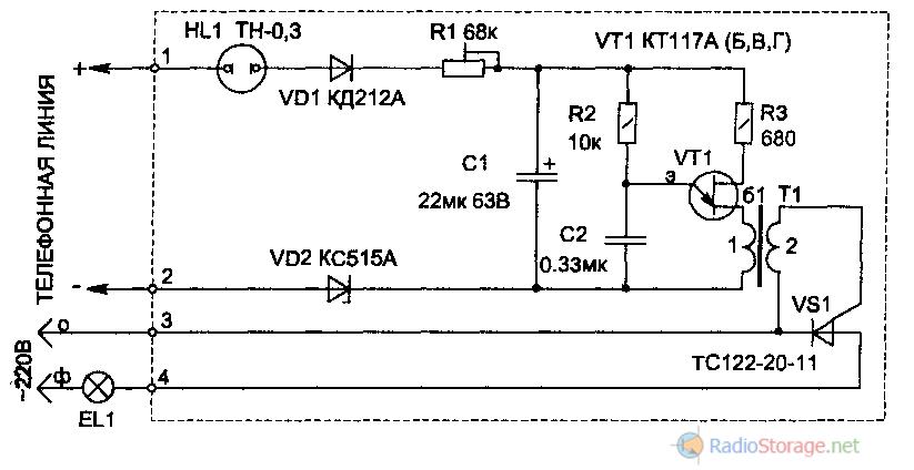 Принципиальная схема индикатора телефонных звонков на транзисторе КТ117А