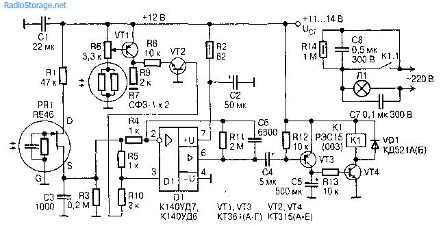 Автомат освещения на пиродетекторе (RE46)
