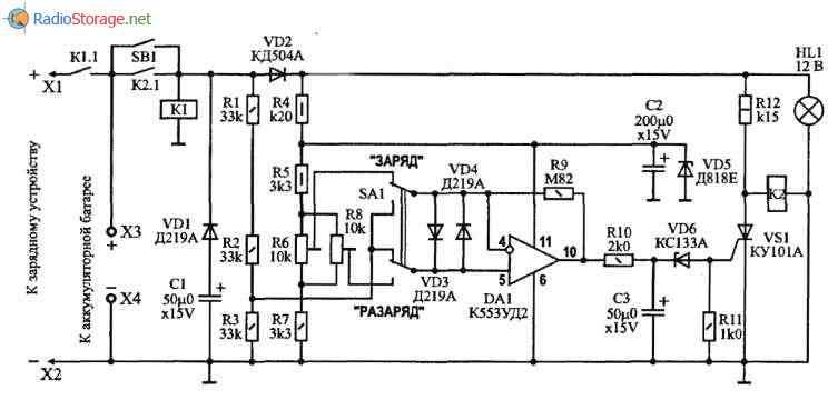 Устройство контроля заряда и разряда аккумулятора 12В, схема