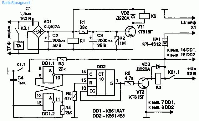Схемы управления электронными устройствами по телефону