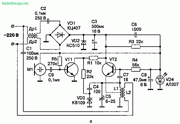 Схема радиомикрофона на двух транзисторах с питанием от сети 220В (27мГц)