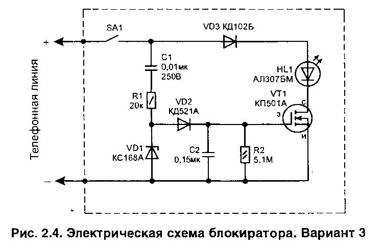 Схемы блокираторов от нелегального подключения к линии
