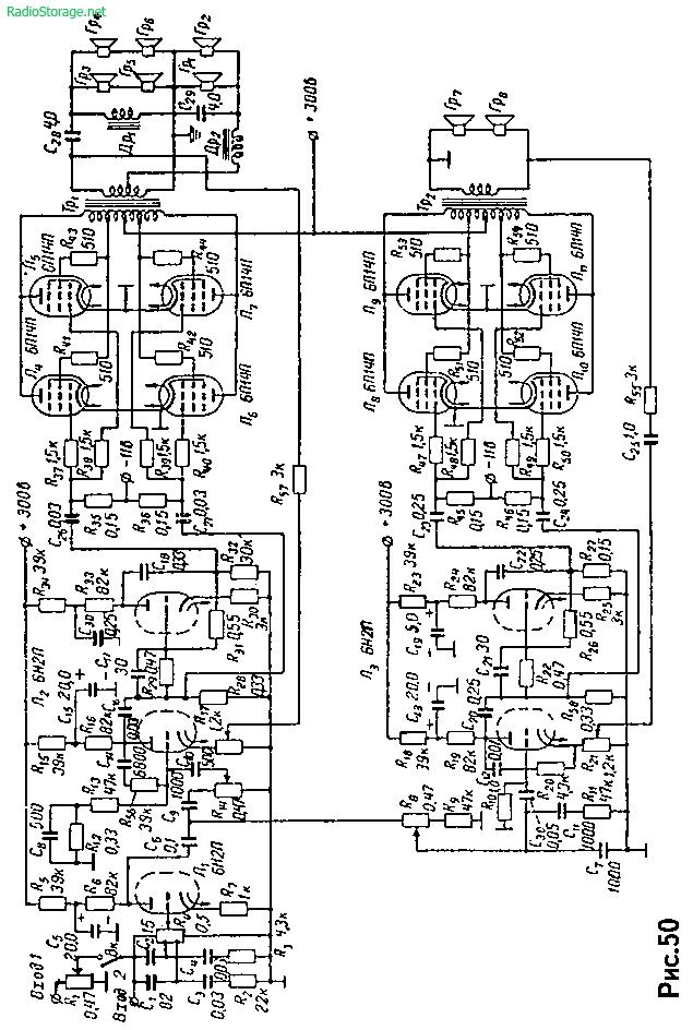 Схема высококачественного двухканального УМЗЧ на 6Н2П, 6П14П (30Вт)