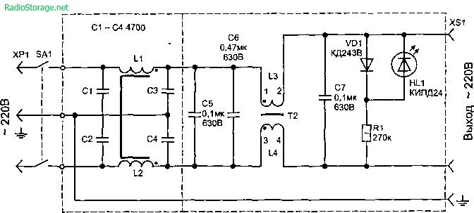 Схема двухкаскадного сетевого фильтра для самостоятельного изготовления на 220В