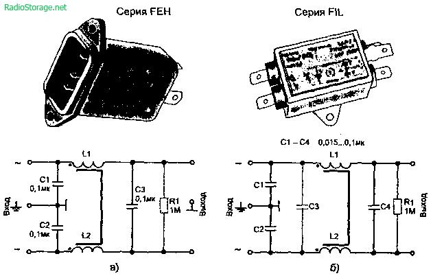 Внешний вид и схема встраиваемых в радиоаппаратуру сетевых фильтров