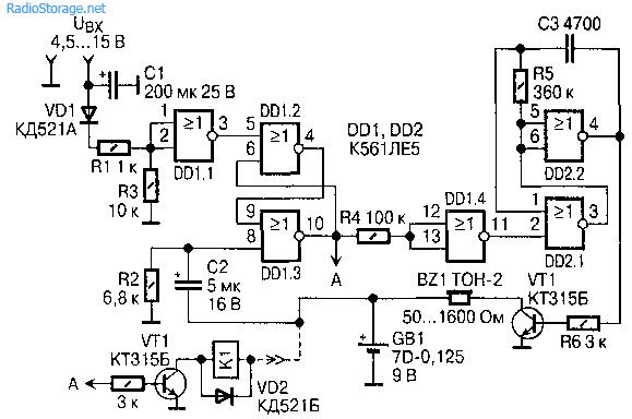 Сигнализатор отключения с элементом запоминания (К561ЛЕ5)