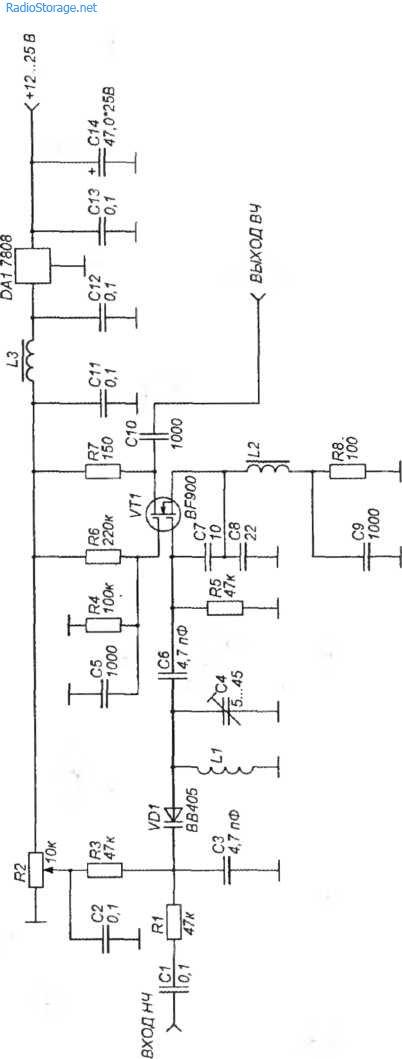Высокочастотный ЧМ-генератор на диапазон 90... 110 МГц