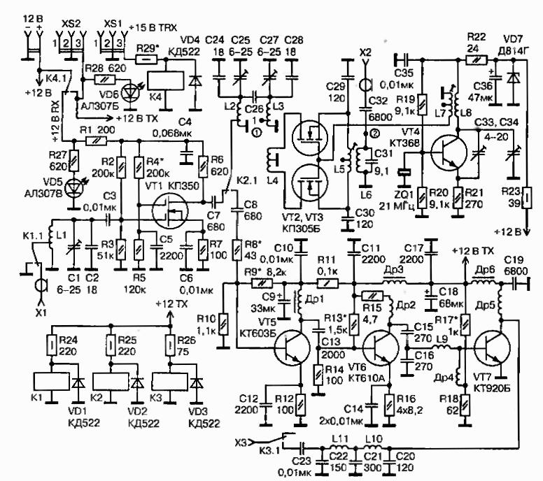 Трансвертер Magic band 50/29 МГц - схема и описание, схема