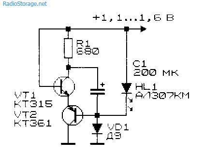 Преобразователь напряжения с последовательным соединением транзисторов разного типа проводимости