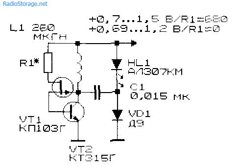 Принципиальная схема упрощенного низковольтного преобразователя напряжения с ВЧ-генератором