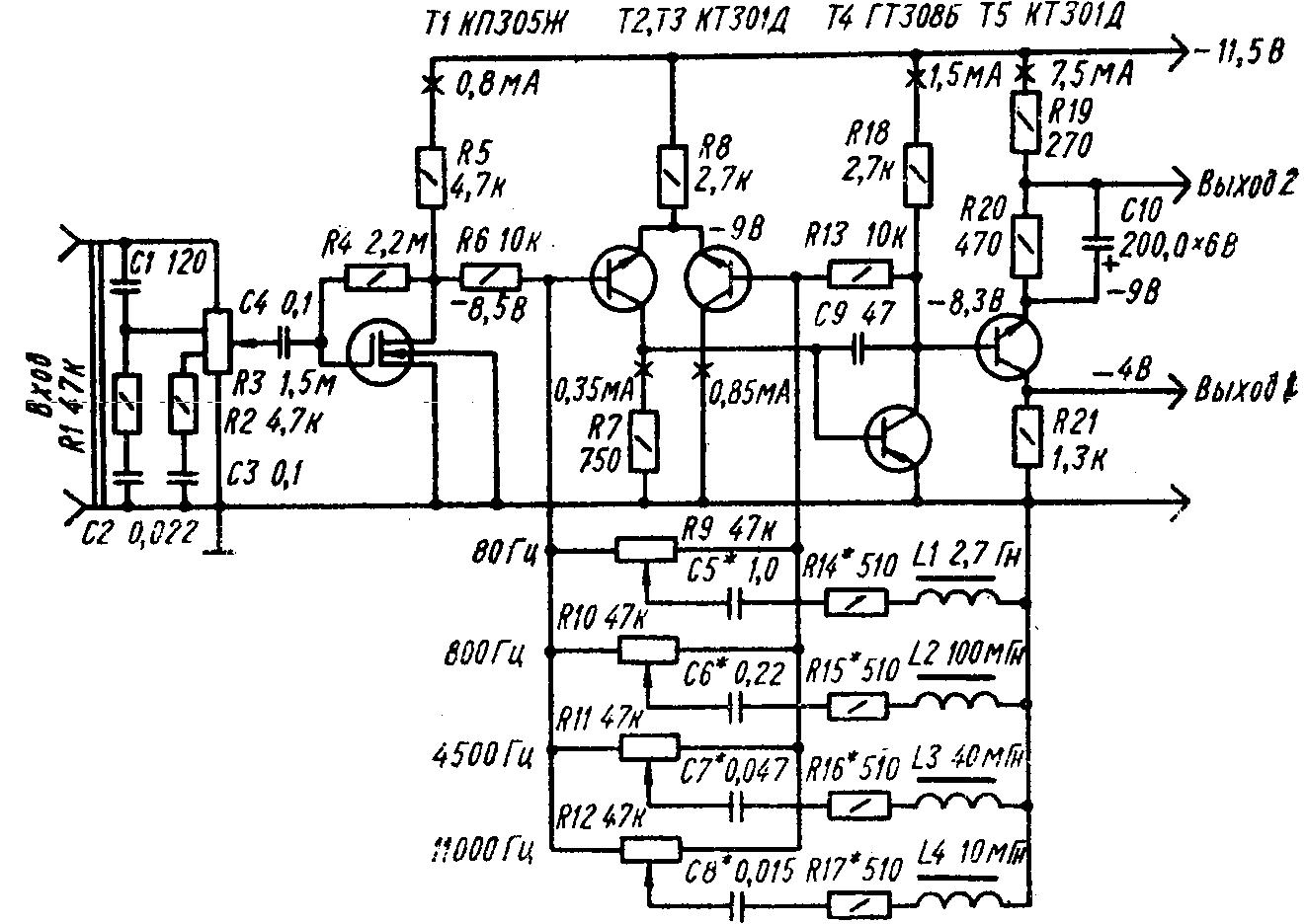 Принципиальная схема четырехполосного эквалайзера на транзисторах