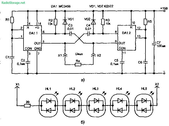 Генератор двуполярного сигнала (МС3456)
