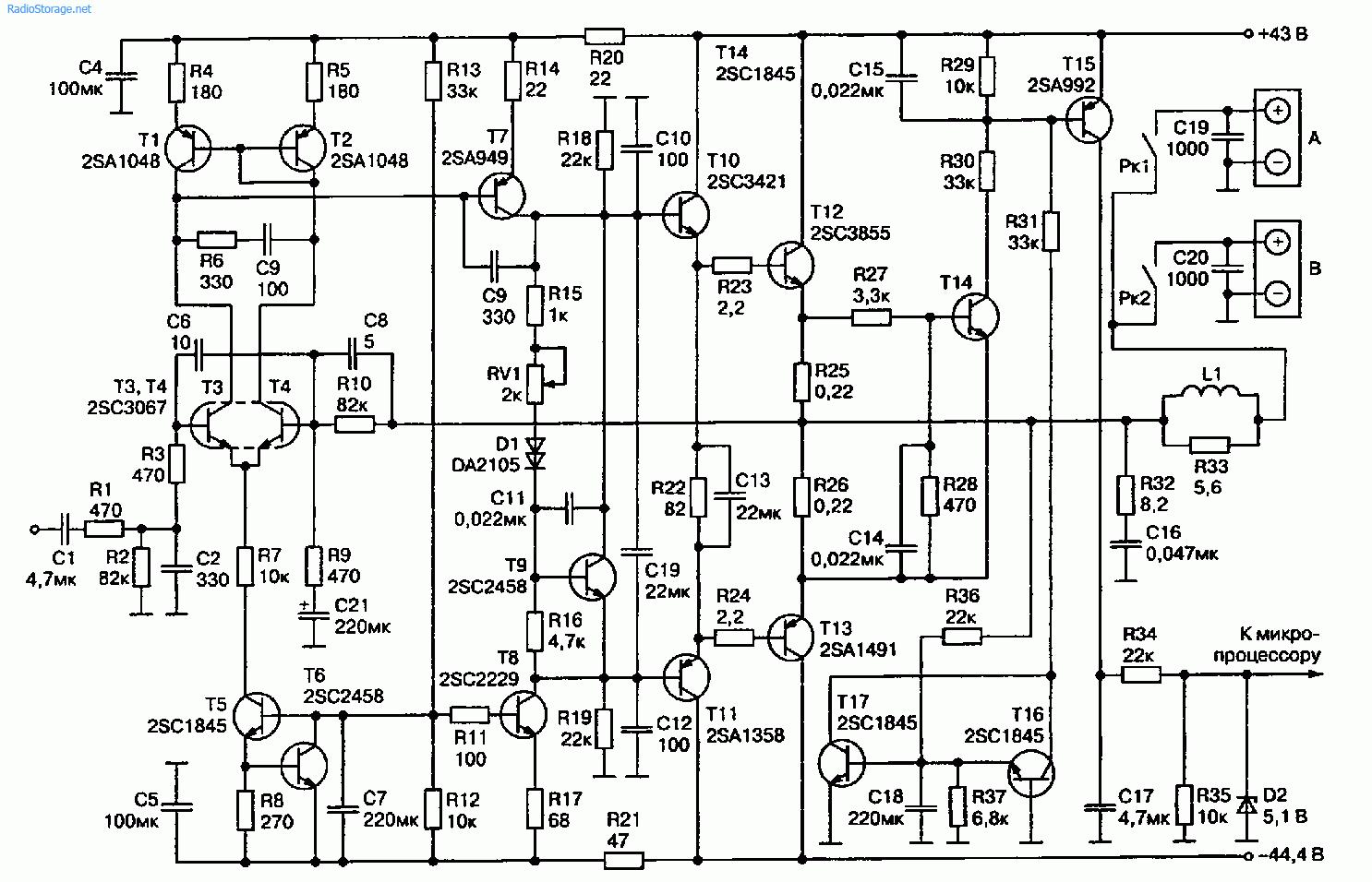 Схема УМЗЧ А-9510 фирмы Onkyo (100 Вт)