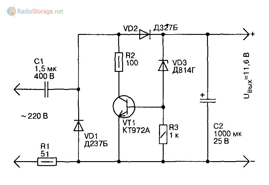 Схема однополупериодного диодно-конденсаторного выпрямителя