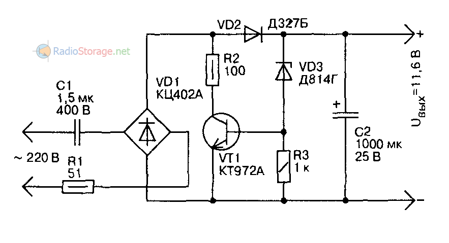 Схема стабилизированного конденсаторного выпрямителя