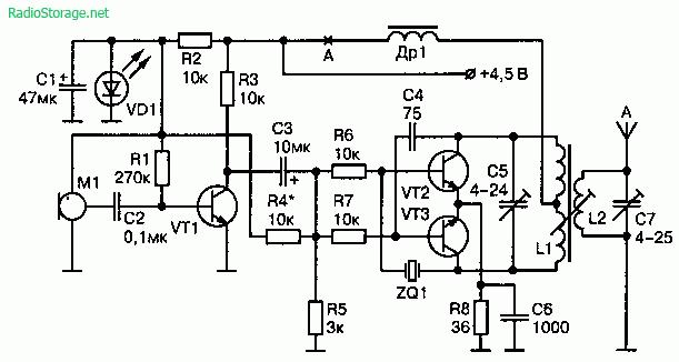 Радиопередатчик повышенной мощности без дополнительного усилителя мощности