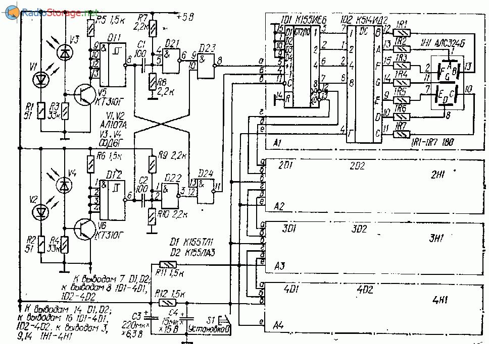 Электронный счетчик расхода ленты для магнитофона