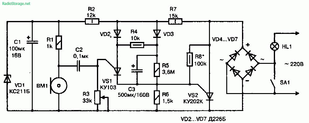 Схема выключателя освещения управляемого звуком (питание 220В)