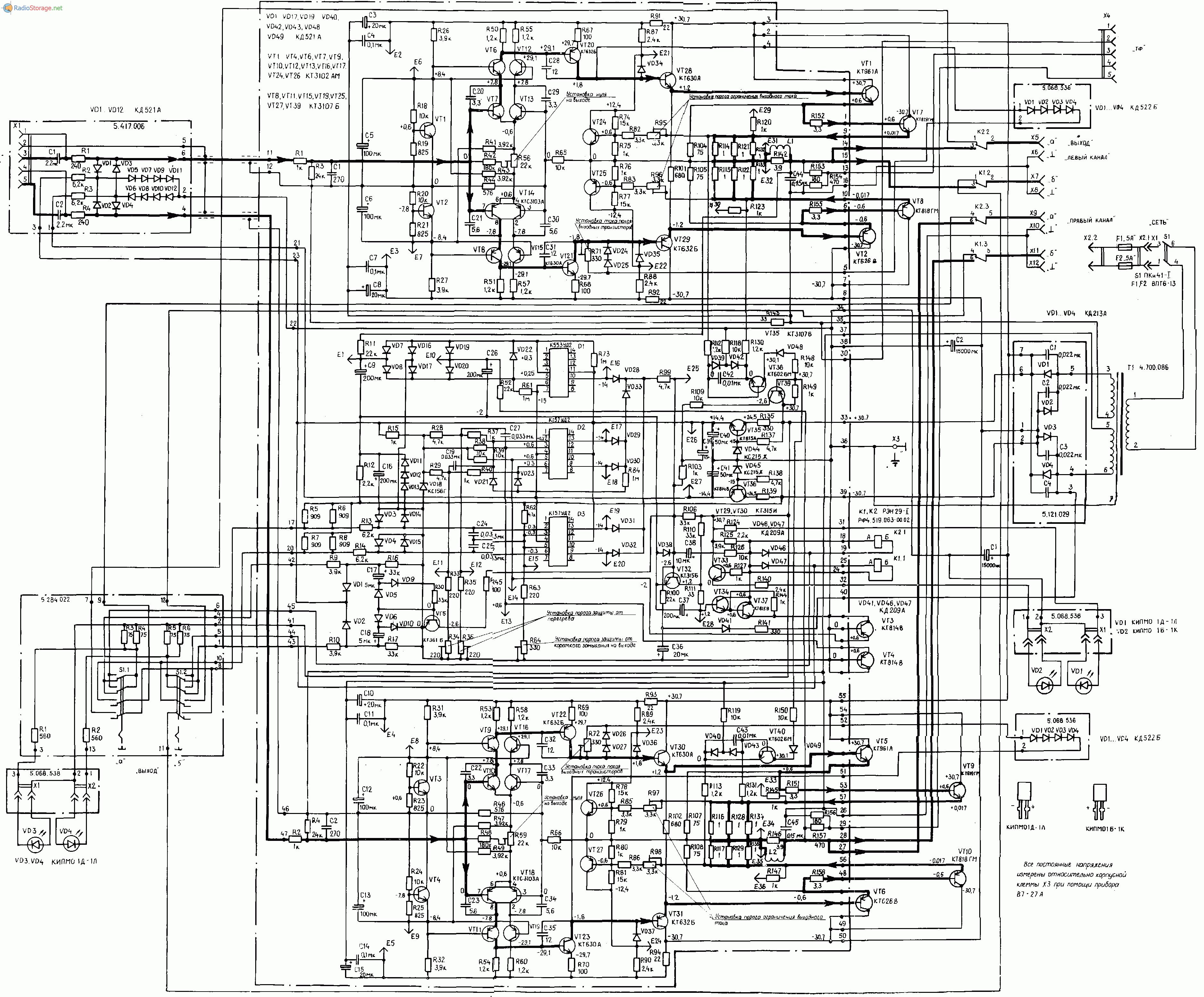 Усилитель Эстония-УМ-010 стерео, схема
