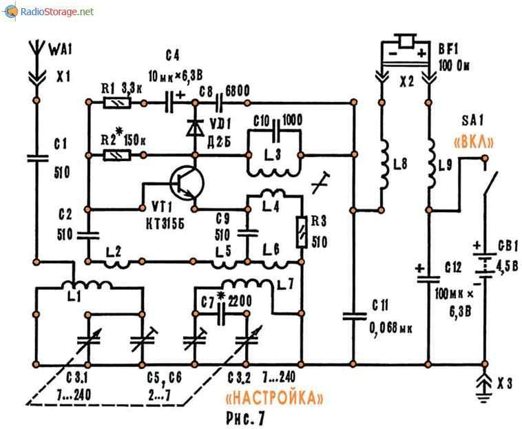 супер на одном транзисторе КТ315