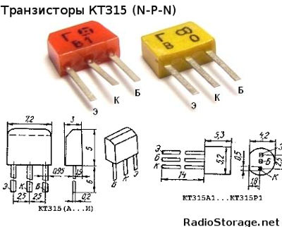 Внешний вид и цоколевка транзистора КТ315