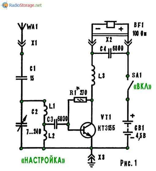 Простой приемник на одном транзисторе