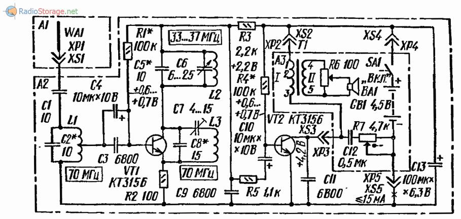 Принципиальная схема УКВ ЧМ приемника на транзисторах КТ315