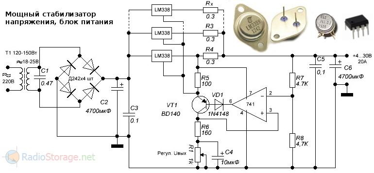 Стабилизатор напряжения 30 а стабилизатор напряжения ресанта бытовой
