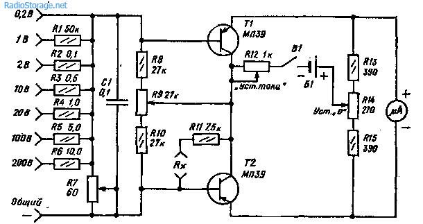 Простой транзисторный вольтомметр