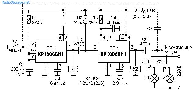 Последовательное управление освещением 220В