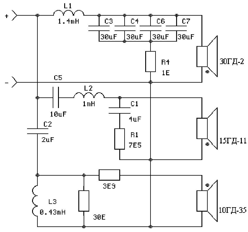 Акустическая система Амфитон 35АС-018, схема