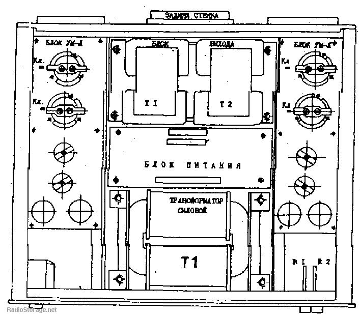 Ламповый усилитель Прибой-75УМ-204С (50УМ-204С), схема