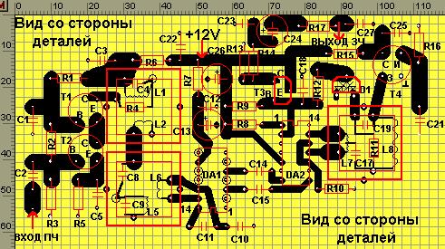Приемник ЧМ сигнала из модулей СК-Д и СК-М (36-920МГц), схема
